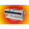 供应消除静电除尘产品/消除静电除尘器材卧式离子风机