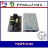 供应电信标准ADSL语音分离器