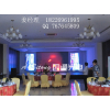 供应(推荐)合肥安庆池州铜陵黄山p5LED全彩显示屏
