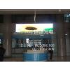 供应(推荐)合肥芜湖安庆p6LED全彩显示屏