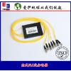 供应ABS盒式PLC分路器平面波导分光器