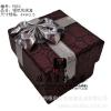 首饰包装胶盒定做|首饰包装精品盒|礼品包装供应商
