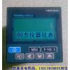 供应韩国三元TEMI300控制器维修修理及更换成TEMI880