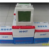 供应PM810-U 推荐 0731-23135678