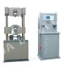 供应WE系列下置式万能试验机(厂家直销万能试验机、万能机)