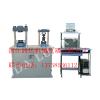 供应YZH-300.10型恒加载水泥抗折抗压试验机(厂家直销压力试验机、压力机)