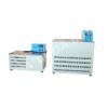 供应低温恒温箱(槽)(厂家直销沥青试验仪器)