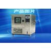 供应高低温交变试验箱/低温试验箱