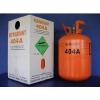 供应R404A制冷剂