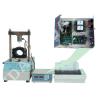 供应LD-5型沥青混合料稳定度测定仪(厂家直销沥青试验仪器)