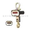 供应诚信厂家生产杭州万泰OCS-XS-U9(中文)数传式耐高温电子吊秤1