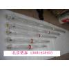 供应沈阳激光管厂家|80W激光管价格|激光管直径