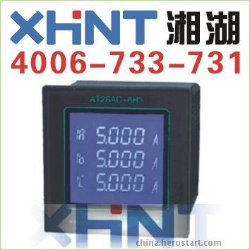 NW4P-9X1 有功功率表 订购