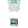 供应深圳瑞士佳乐能量分析仪 总代 诚招各级分销