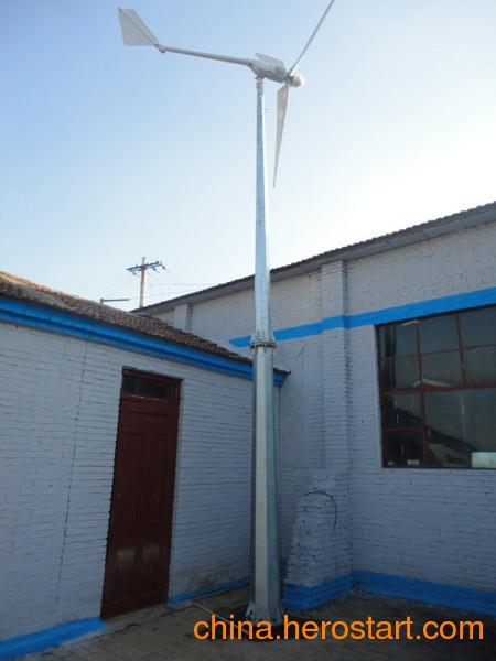 供应3000瓦家用风力发电机质量信得过 价格绝对低