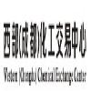 中国化工产业区域新发展成焦点 泰国国际化工展览会即将召开