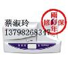 供应打印挂牌硕方标牌机SP600