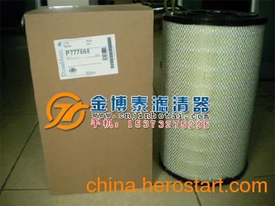 供应加工 批发 零售唐纳森空气滤芯P777868/869