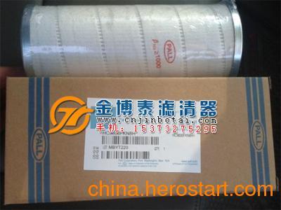 供应了解颇尔液压油滤芯HC9600FKN8H的过滤技术