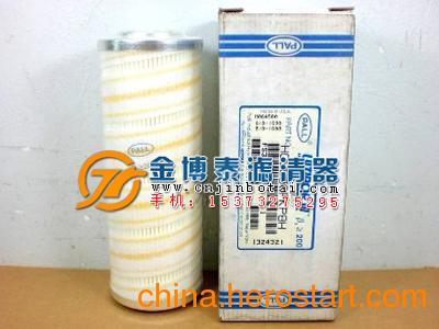 供应厂家提供颇尔液压油滤芯HC9650FKP8H
