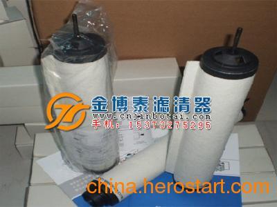 供应971431120莱宝真空泵排气过滤器
