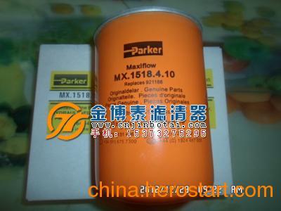 供应厂家促销派克液压油滤芯MX.1518.4.10