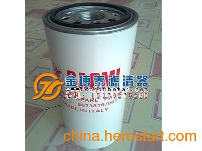 供应萨克米5673816-001液压油滤芯