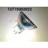 供应日本TECH EDR 24V 150W卤素杯灯
