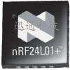 供应nordic nrf24L01P IC