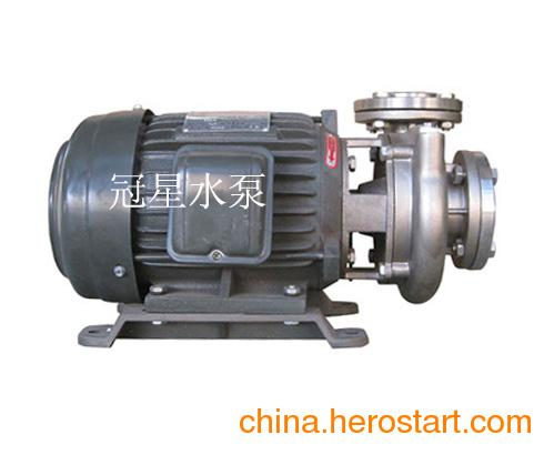 供应广东东莞不锈钢涡流泵哪里找,冠星水泵厂生产