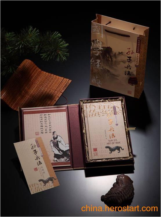 供应西安丝绸礼品定制,西安丝绸定制,西安丝绸邮票袖珍珍藏本定制