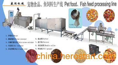 供应宠物饲料生产线