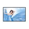 供应G057VN01 V2供应LCD系列友达5.7寸工业液晶屏