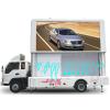 供应LED广告车LED舞台车---生产厂家