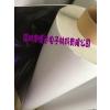 特价供应:DICWSR-150BK 可分切 背胶 模切