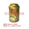 供应茶叶铁罐,茶叶盒,茶叶礼品盒,茶叶包装,铁盒