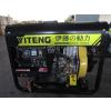 供应柴油发电电焊机生产商|YT6800EW发电电焊一体机
