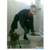 供应南京浦口区疏通马桶地漏水池浴缸低价收费