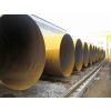 供应螺旋焊管/螺旋焊管厂家