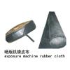 供应丝印材料橡皮布 晒版机橡皮布 ,密封条