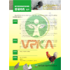 供应普诺特克 禽用 复合微生物饲料添加剂