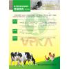 供应普诺特克 鸡专用  复合微生物饲料添加剂