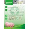 供应益盈猪专用复合微生物饲料添加剂