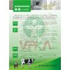 供应5益盈 牛/羊专用  复合微生物饲料添加剂