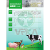 供应益肠速  (饮水型) 畜禽用  复合微生物饲料添加剂