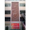 供应砂岩雕塑 雕塑设计 雕塑工艺