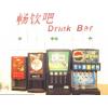 供应深圳餐饮专业咖啡机租售