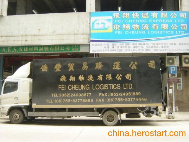 供应怎么进口宠物粮食从香港到广州