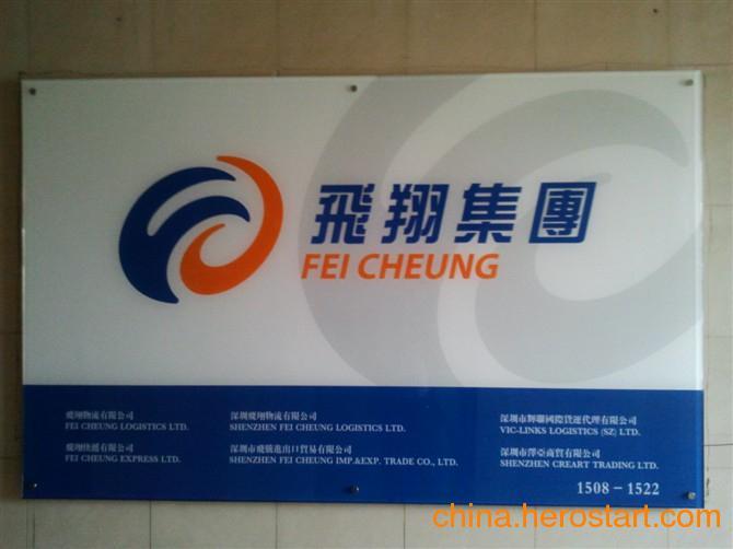 供应香港到广州如何进口宠物粮食