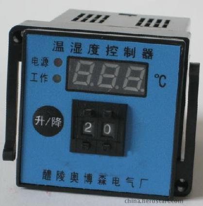 CX1000智能温湿度控制仪
